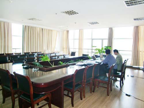 manbetx官网客户端下载建设会议室环境