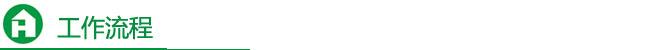 manbetx官网客户端下载 — 万博manbext官网流程标准化倡导者