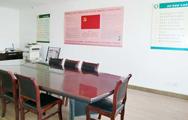 恒泰建设会议室