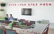 恒泰建设会议室环境