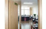 恒泰建设办公室