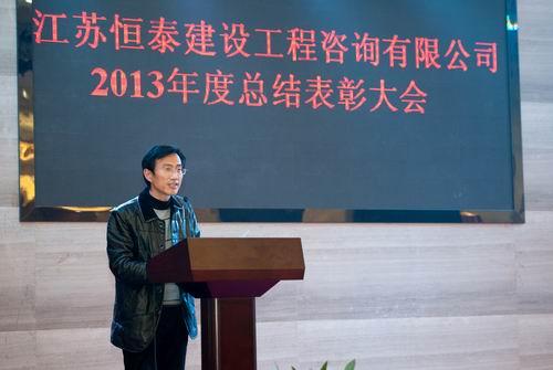 2014年度年会