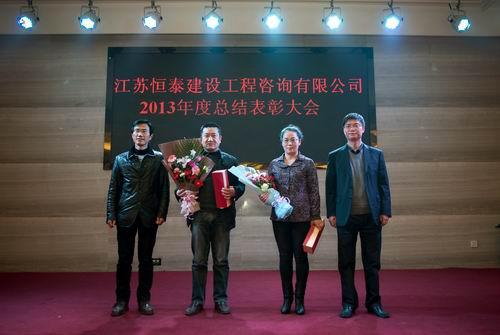 2014年度年会表彰