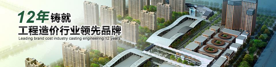 高层公寓工程咨询,别墅工程咨询,洋房工程咨询