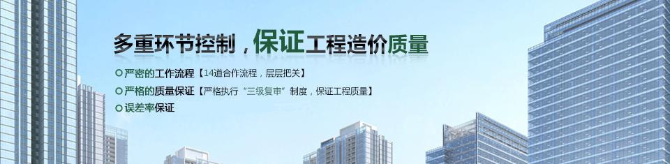 manbetx官网客户端下载建设资质荣誉