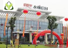 杨柳岸水榭庄园安装工程