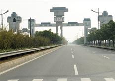 霞客大道绿化工程